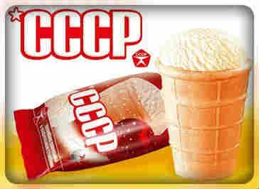 Польза и вред мороженого+советский пломбир