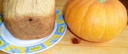 Тыквенный хлеб_рецепт