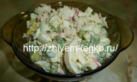 Вкусный рыбный салат_заправить