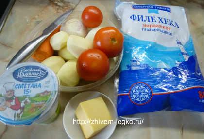 Хек тушеный с овощами_продукты