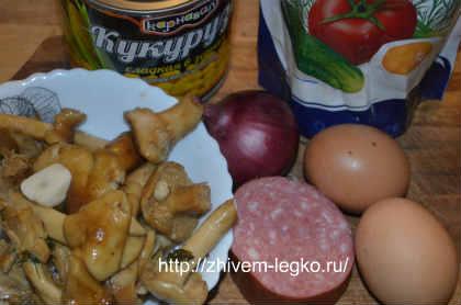 Вкусный салат для праздника_продукты