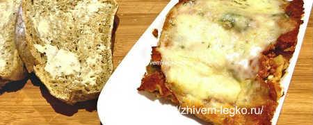 Lenivaja lazan'ja- recept s lavashem1