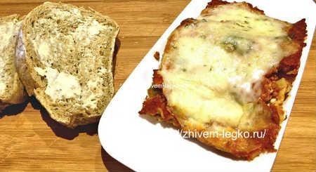 Ленивая лазанья- рецепт с лавашем_  фото лазаньи
