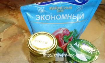 Салат с кальмарами- самый вкусный и простой_заливка для салата