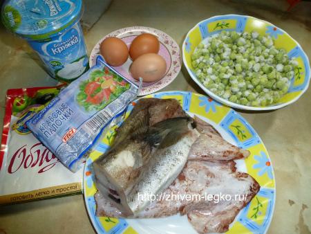 Вкусный  рыбный салат_продукты