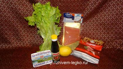 Салат из слабосоленой семги_ингредиенты