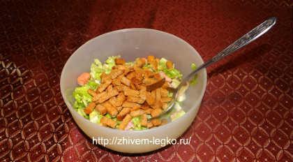 Салат из слабосоленой семги_добавить сухарики